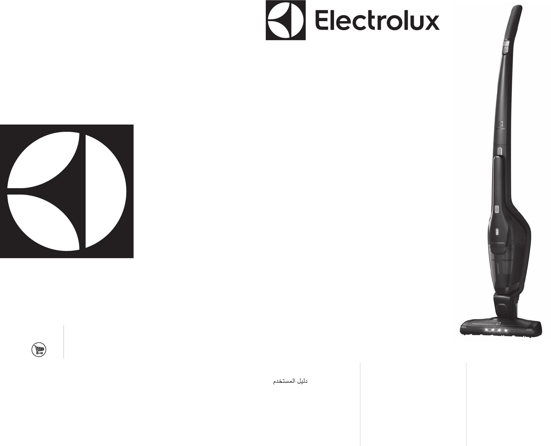 Electrolux EER7ALLRGY